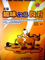 <table class=word_blank><tr><td><font color=red>Interesting Chinese Reading, 1BK, 2 CD, Learn MAND</font></td></tr></table>