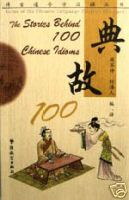 <table class=word_blank><tr><td><font color=red>100 Stories Behind 100 Idioms Learn CHINESE Cultur</font></td></tr></table>