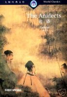 <table class=word_blank><tr><td><font color=red>The Analects,Lun Yu, by Confucius, Chinese,English</font></td></tr></table>